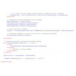 Как ускорить 1С – Многопоточная обработка данных
