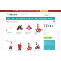 Требования к образцово-показательному интернет-магазину