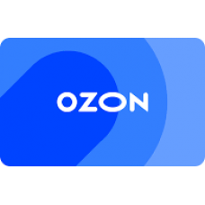 Интеграция 1С с  api ozon.ru