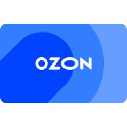 Интеграция 1С API Ozon.ru